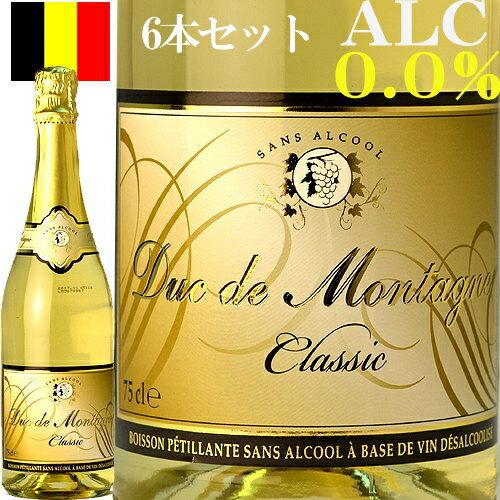 デュク・ドゥ・モンターニュ 750ml 6本 セット ワイン ノンアルコール スパークリング ベルギー ワイン 送料無料 女子会 におすすめ ワインセット