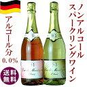 デュク・ドゥ・モンターニュ セットノンアルコールワイン スパーク ベルギー おすすめ