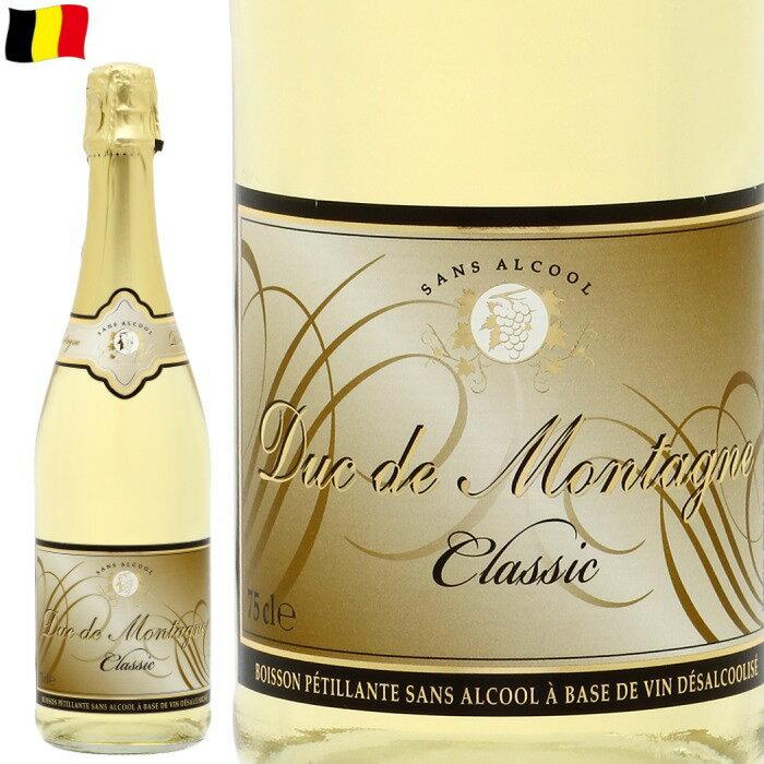 デュク・ドゥ・モンターニュ750ml ノンアルコールワイン ノンアルコール スパークリングワイン 750mlベルギーワイン