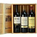 フランス コンクール ボルドー 赤ワイン