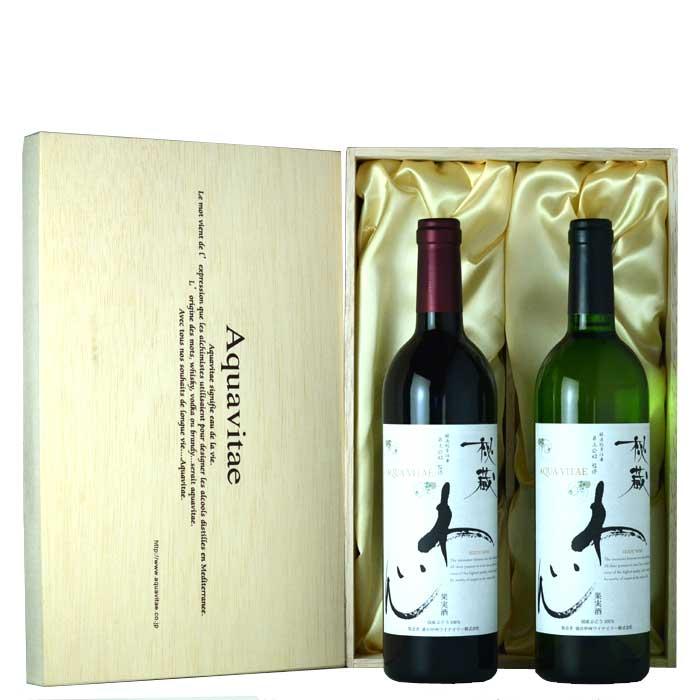 秘蔵わいんアクアヴィタエ 赤白木箱入り 2本セット 日本 山梨 ワイン ギフト セット