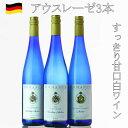 アウスレーゼドイツワイン エチケット ツエラーシュバルツカッツ ポーター ユルツイガー