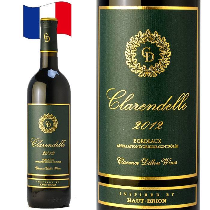 クラレンドル・ルージュ フランス・ボルドー フルボディ赤ワイン【YDKG-tk】 Bordeaux wine
