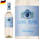 カールユング リースリング ノンアルコールワイン ドイツワイン 白 750ml c