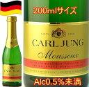 ルユング アルコール スパークリングワイン