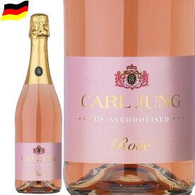 カールユング ロゼ スパークリング ノンアルコールワイン 750ml ドイツワイン c