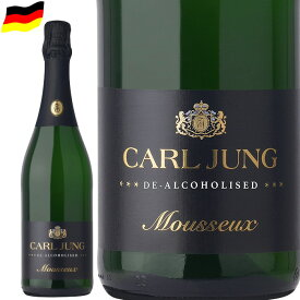 カールユング 白 スパークリング ノンアルコールワイン ドイツワイン 750ml c