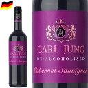 カールユング カベルネソービニヨン ノンアルコールワイン ドイツワイン 赤 750ml c