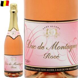 デュク・ドゥ・モンターニュ ロゼ ワイン ノンアルコール スパークリング 750ml ベルギー c