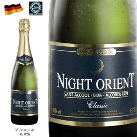 ナイトオリエントクラシック 750ml HALAL ノンアルコールスパークリングワイン ノンアルコールワイン ハラル(ハラール)