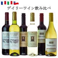 店主おすすめワイン厳選SMQ6赤3、白3フランス、イタリア、チリワイン飲み比べ[送料無料・赤・白ワイン6本セット販売]