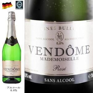 ヴァンドームクラシックロゼ 750ml HALAL ノンアルコールスパークリングワイン ノンアルコールワイン ハラル(ハラール)c