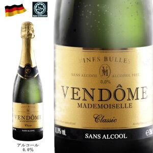 ヴァンドームクラシック 750ml HALAL ノンアルコールスパークリングワイン ノンアルコールワイン ハラル(ハラール)c