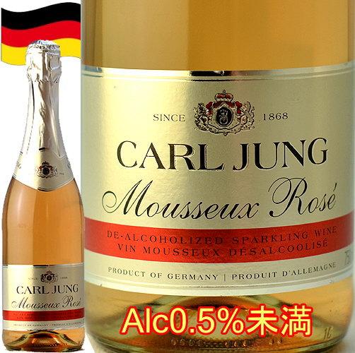 カールユング ロゼ スパークリング ノンアルコールワイン 750ml ドイツワイン