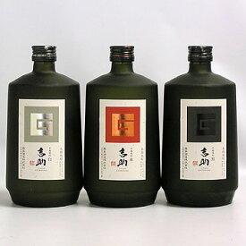 〔ss〕吉助(きちすけ)赤、黒、白 本格焼酎3本セット しょうちゅう 焼酎 c