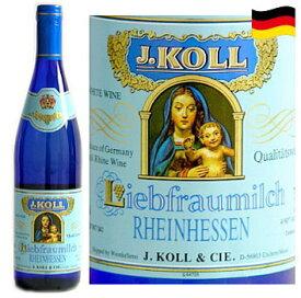 リープフラウミルヒ QBA 白 ドイツ ブルーボトル 750ml