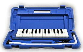 HOHNER STUDENT26/BLU ブルー 26鍵 鍵盤ハーモニカ メロディカ ホーナー 学用品としてもお使い頂けます!【楽ギフ_包装選択】【楽ギフ_のし宛書】【RCP】【P2】