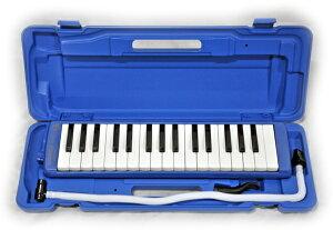 HOHNER STUDENT32/BLU+MM-P1(ホース&マウスピース予備) 32鍵 鍵盤ハーモニカ メロディカ ホーナー 学用品としてもお使い頂けます!【楽ギフ_包装選択】【楽ギフ_のし宛書】【RCP】【P2】
