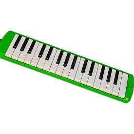 数量限定特別価格! 鍵盤ハーモニカ KBH-32/GREEN グリーン 緑 ※学用品としてもお使い頂けます!【箱に入れて発送いたします!】【RCP】MM-32N GREEN