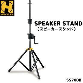 HERCULES SS700B スピーカースタンド ハーキュレス ギアーアップタイプ【RCP】【P2】