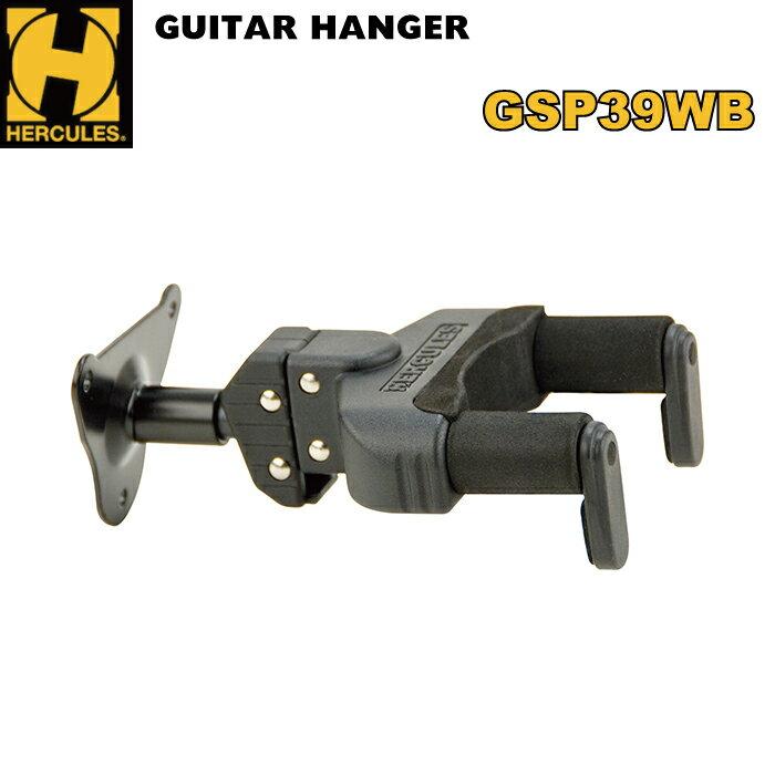 HERCULES GSP39WB ギターハンガー ハーキュレス【RCP】【P2】