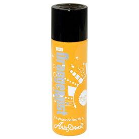 ARIA/アリア OM-8 Orange Mist オレンジミスト オレンジオイル【RCP】【P5】