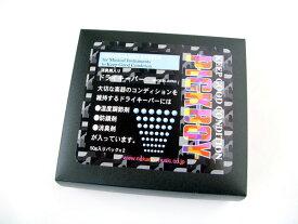 PICK BOY/ピックボーイ H-95(H95) ドライキーパー 湿度調整剤【RCP】【P5】