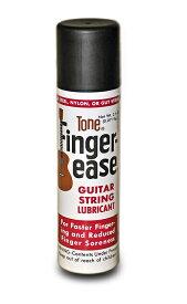 TONE Finger ease フィンガーイーズ 定番のギター弦潤滑スプレー(指板潤滑剤)トーン【RCP】【P5】