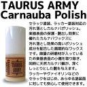 【メール便での発送】【容量30ml】トーラス・アーミー・カルナバ・ポリッシュ/TAURUS ARMY Carnauba Polish【RCP】