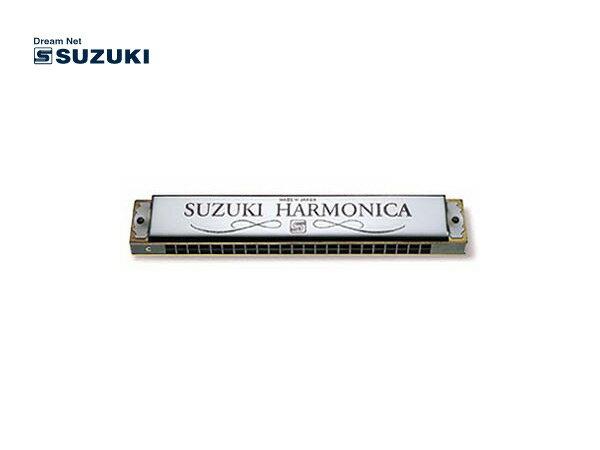 SUZUKI/スズキ SUA-23 Gm調 マイナー 23穴複音ハーモニカ スタンダード【楽ギフ_包装選択】【楽ギフ_のし宛書】【RCP】【P2】