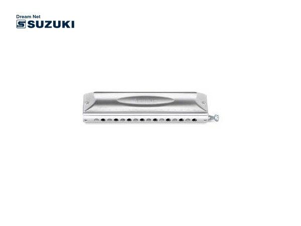【as】SUZUKI/スズキ S-64C 16穴クロマチックハーモニカ シリウスシリーズ【楽ギフ_包装選択】【楽ギフ_のし宛書】【RCP】【P2】