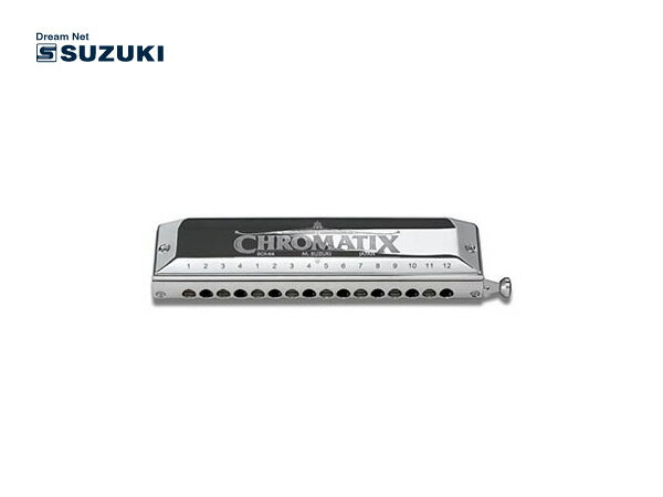 【あす楽対応】SUZUKI/スズキ SCX-64 16穴クロマチックハーモニカ SCXシリーズ【楽ギフ_包装選択】【楽ギフ_のし宛書】【RCP】【P2】