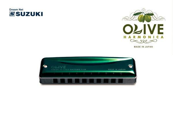 【as】SUZUKI/スズキ C-20 C調 メジャー OLIVE オリーブ 10穴ハーモニカ 【楽ギフ_包装選択】【楽ギフ_のし宛書】【RCP】【P2】
