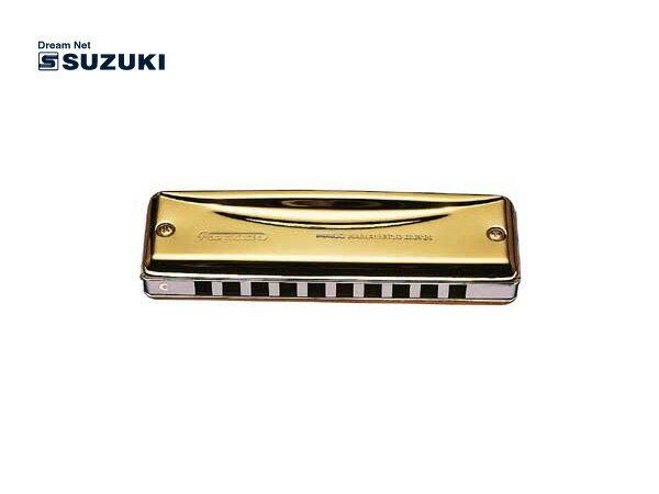 【as】SUZUKI/スズキ MR-350G Hi-G調 ゴールドカバーモデル ProMaster プロマスター 10穴ハーモニカ【楽ギフ_包装選択】【楽ギフ_のし宛書】【RCP】【P2】