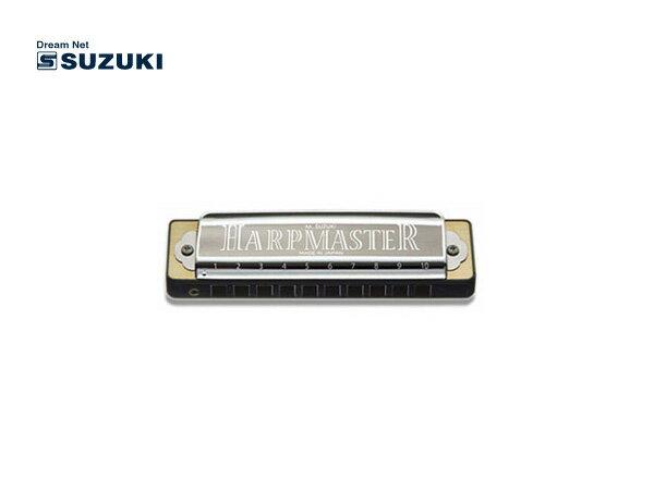 【as】SUZUKI/スズキ MR-200 G調 HarpMaster ハープマスター 10穴ハーモニカ【楽ギフ_包装選択】【楽ギフ_のし宛書】【RCP】【P2】