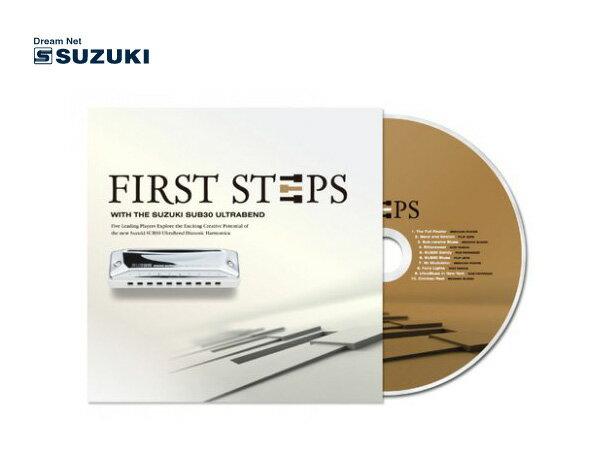 【メール便発送商品】SUZUKI/スズキ FIRST STEPS -WITH THE SUB30 ULTRABEND- ハーモニカ アルバム CD【RCP】【P2】
