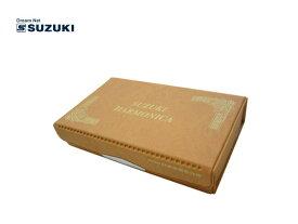 【as】SUZUKI/スズキ SHC-4 複音ハーモニカ4本ケース ハーモニカケース ビニールタイプ【RCP】【P2】