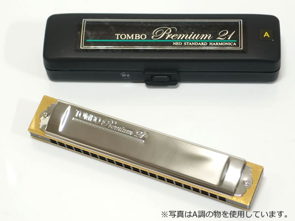 TOMBO/トンボ No.3521 Key:A♯調 <プレミアム21> Tremoro トレモロ 21穴複音ハーモニカ【RCP】【P2】