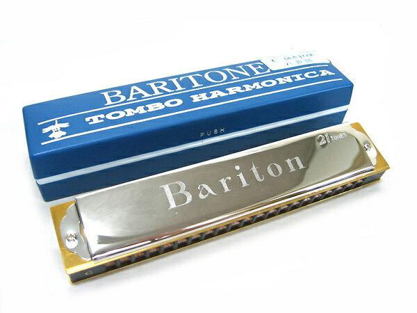 TOMBO/トンボ No.1821 Key:C調  バリトン・ハーモニカ 21穴複音ハーモニカ【RCP】【P2】