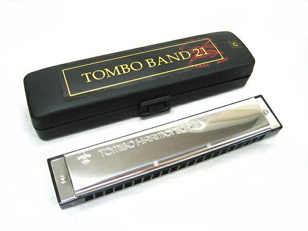 【as】TOMBO/トンボ No.3121 Key:C調 TOMBO BAND(トンボバンド) 21穴複音ハーモニカ【RCP】【P2】