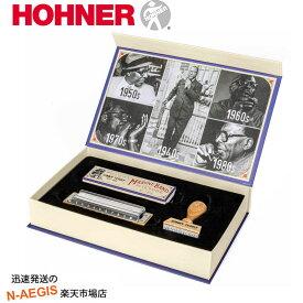 在庫あり、即日出荷! ホーナー ソニーテリー シグネイチャーモデル C調 10穴ハーモニカ HOHNER Sonny Terry Heritage Edition ソニー・テリー【RCP】