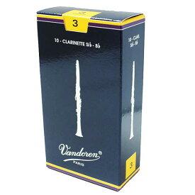 Vandoren B♭クラリネット用リード 厚み:3 10枚セット(1箱) Traditionalトラディショナル(青箱) バンドレン バンドーレン【RCP】【P2】