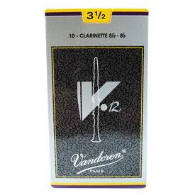 Vandoren B♭クラリネット用リード V.12(銀箱) 厚み:3 1/2 10枚セット(1箱) バンドレン バンドーレン【RCP】【P2】