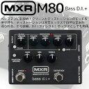 【正規輸入品】MXR/エフェクター ベース D.I. M80 Bass D.I.+(ベース・ディーアイ・プラス) / M-80 エムエックスアール【RCP】【P...