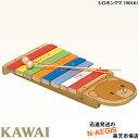 【無料ラッピング対応♪】KAWAI/カワイ シロホンクマ 9016 シロフォン 木琴 河合楽器製作所【楽ギフ_包装選択】【楽ギ…