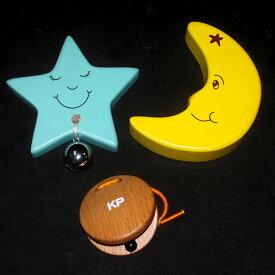 【無料ラッピング♪】キッズパーカッション KP-198/CRS クレッセントセット ベル/シェーカー/カスタネット Kids Percussionクリスマスプレゼント、お誕生日、出産祝いなどに【RCP】