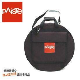 【あす楽対応】PAiSTe シンバルバッグ 20インチ ブラック【RCP】