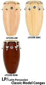 【お取寄商品】LP LP559X ウッドコンガ Classic Model 11 3/4″Conga ラテンパーカッション【RCP】