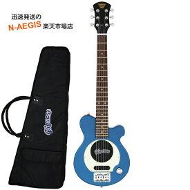 GIDエレキギター弦プレゼント♪ Pignose/ピグノーズ PGG-200/MBL メタリックブルー アンプ内蔵ミニエレキギター【送料無料】【RCP】