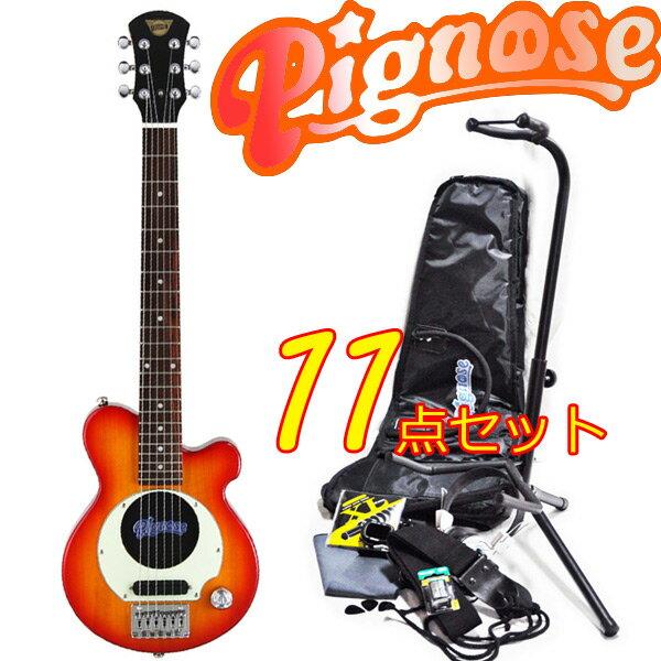 ガッツリ11点セット!Pignose/ピグノーズ PGG-200/CS チェリーサンバースト アンプ内蔵ミニエレキギター【送料込】【RCP】【P2】